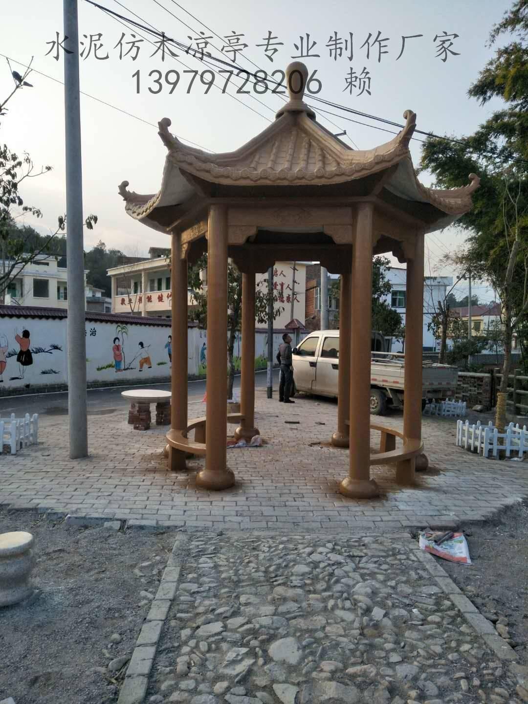 萍乡宜春上饶水泥制品厂家供应四方六角混凝土仿木凉亭安装价格
