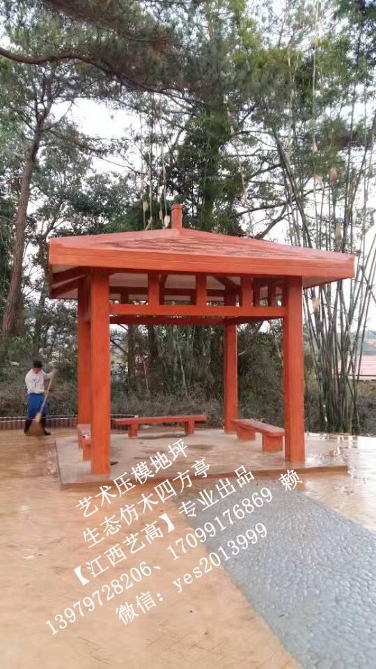 江西艺高制作园林景观混凝土水泥仿木凉亭价格安装施工队伍