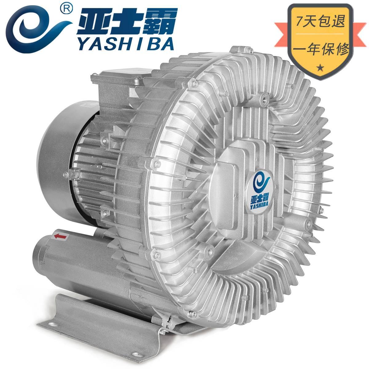 浙江亚士霸风机高压旋涡气泵增氧机