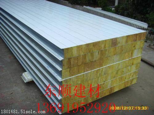 岩棉夹芯板 深圳岩棉板生产厂家