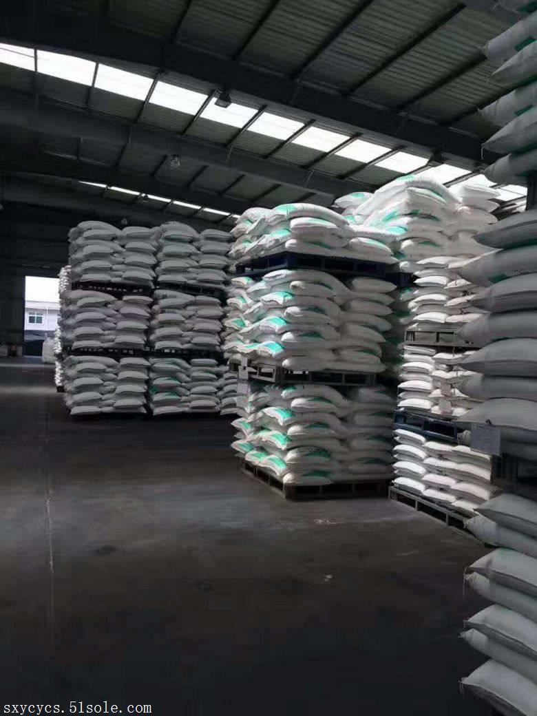 珠海市食品级碳酸氢钠国标质量可靠