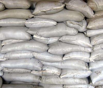 供兰州硫酸钡和甘肃腐植酸钠