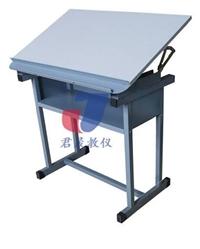 繪圖桌 JS-Z7型全鋼制實用型繪圖桌 制圖桌