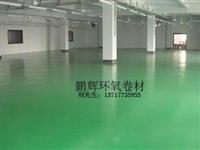 食品厂地坪 车间地面材料 聚氨酯砂浆