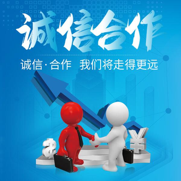 无锡公交宣传栏厂家 公交广告牌制作