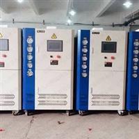 小型冷水机 冷冻机