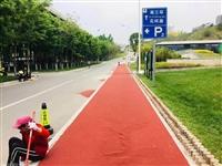 西安雁鸣湖公园健步道彩色陶瓷路面优势