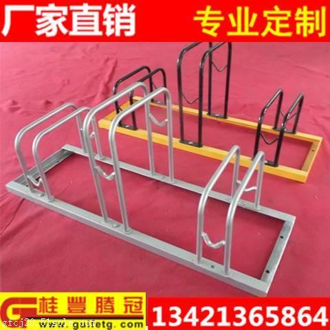 辽宁省大连市规范自行车停放的停车架