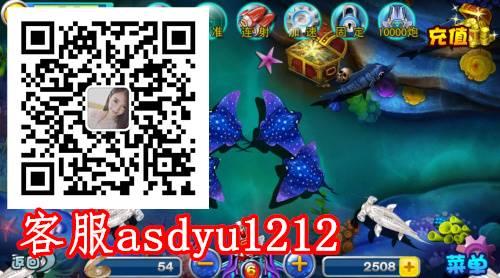 手机捕鱼电玩城游戏/手机捕鱼游戏下载 24小时在线捕鱼