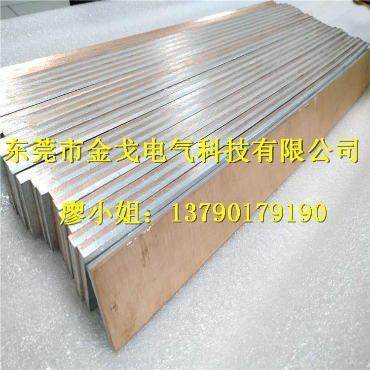 双金属铜铝复合板 母线铜铝接线板