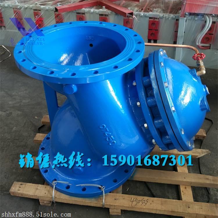 水利控制阀F745X-16Q 遥控浮球阀 上海惠夏阀门 沪工 标一