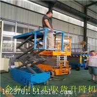 全自行液压升降机4-12米高空作业平台 单人操作液压提升机