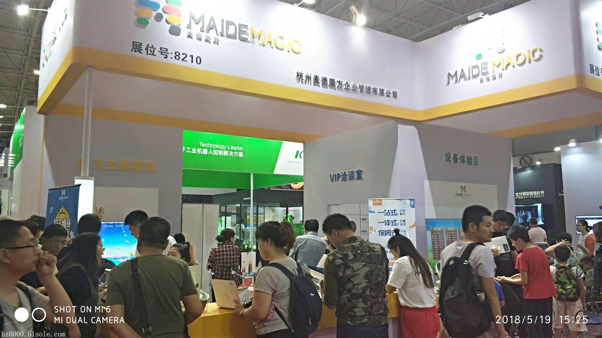 2019第14届中国北京国际佛文化用品博览会
