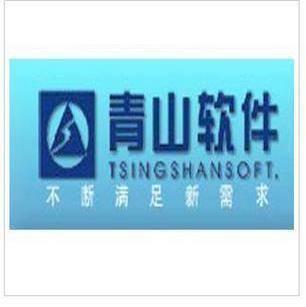 万人评价青山net大禹水利计价软件深圳哪里有销售点 购买电话