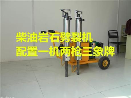 新疆拆除岩石混凝土液压分裂机安全可靠超级高效