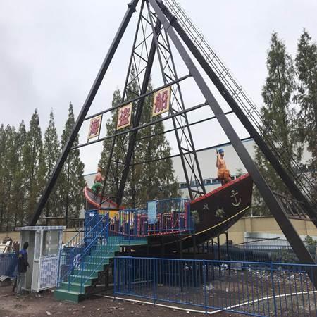 海盗船游乐设备