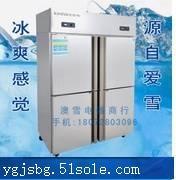 上海金松冰柜维修中心专业的维修技师