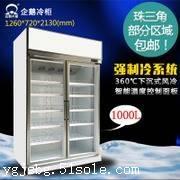 上海金松冰柜维修售后指定维修中心