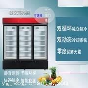 上海金松冰柜冷柜维修售后统一热线