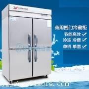 上海金松冰柜冷柜维修中心 全市24小时服务