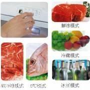 上海金松冰柜维修 上海金松冰柜冷柜专业维修中心