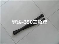 轻型液压分裂机重量 高度 动力 深度