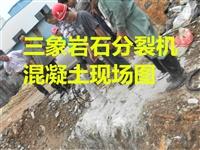 甘肃岩石分裂机 安全高效 值得信赖