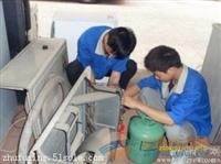 九江專業維修空調  家用和商用空調 中央空調維修