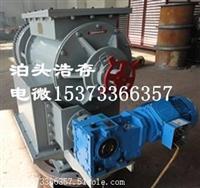 自清式回转卸料器专门用于物料有粘性特质的装卸机械
