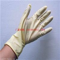 乳胶手套Q一次性工业医用检查乳胶橡胶手套