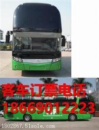 无锡到安岳县豪华汽车大巴+客车票+长途客运公司专线