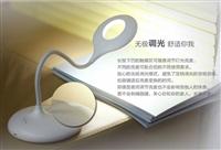 LED护眼灯D2商务礼品定制礼品定制厂家
