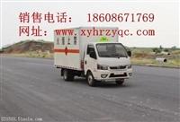 东风4.2米民爆器材运输车