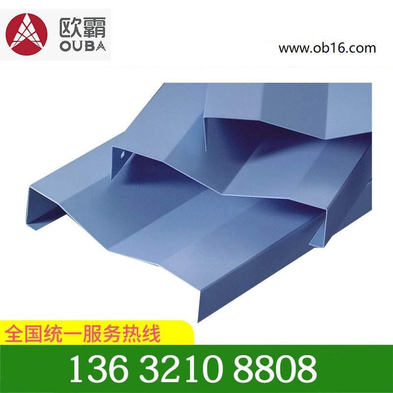 广州欧霸7字铝挂片天花厂家