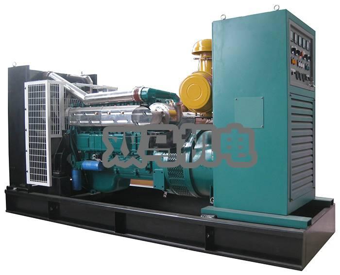 200kw发电机    斯太尔250KW柴油发电机组