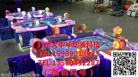 广场儿童游戏机厂家设备-城堡沙桌