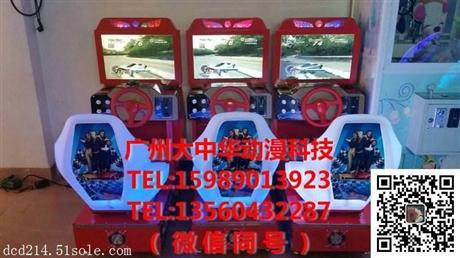 广州儿童游戏机厂家
