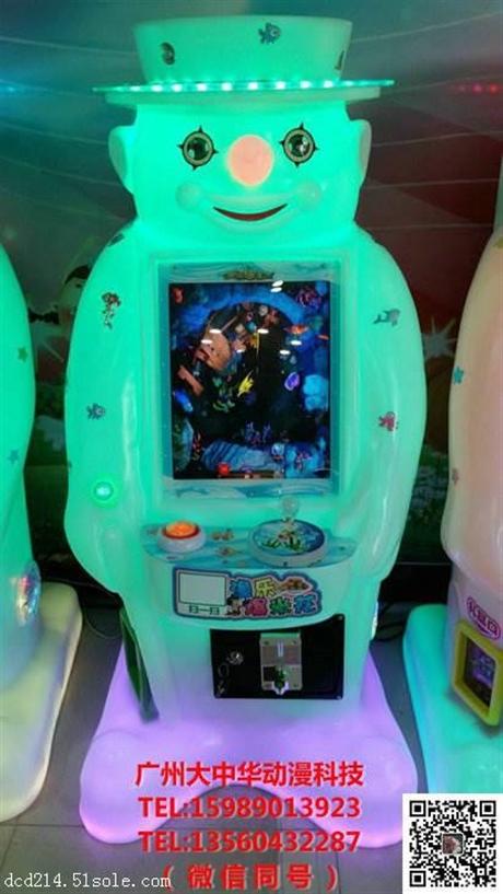 儿童游戏机厂家直销儿童投币游戏机