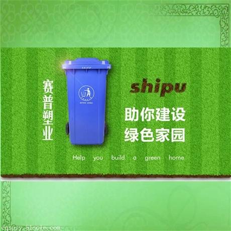 赛普100L塑料垃圾桶系列