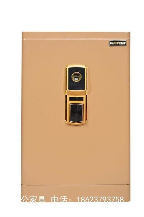 家用保险柜选鑫鼎,3C保险柜认证,607080款质量性能有保证