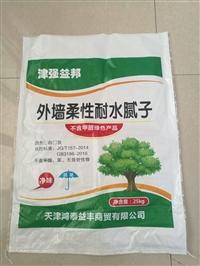 满顺彩印编织袋厂家 定做优质耐水腻子粉编织袋 河北编织袋生产商