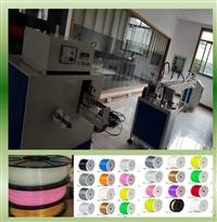实验室螺杆混炼机