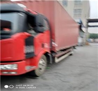 南京物流公司到广州专线 天天发车 价格实惠
