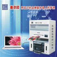 图文快印店用来打印高精度照片用的DM单印刷机