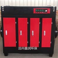 UV光氧催化环保设备工业废气VOC处理净化器