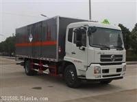 东风6.8米民爆器材运输车