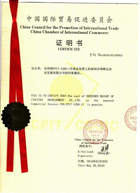各类商业文件协议土耳其大使馆认证-十年经验直送使馆