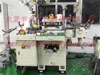 JD36-800F冲压机防振垫,大型机床减震装置-现货BP-62锁模泵等