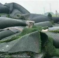 出售汽车地毯边角料,PVC地毯边角料等各种地毯废料