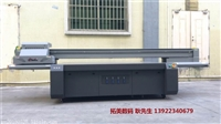 电器面板打印机 电器面板喷绘机 电器面板印花机